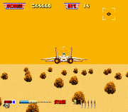 Play After Burner II Online