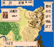 Play Bahamut Senki (Chinese) Online