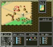 Play Caesar no Yabou II Online