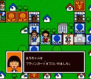Play Chibi Maruko-chan – Wakuwaku Shopping Online