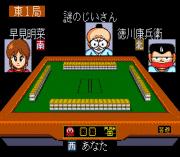 Play Gambler Jiko Chuushinha – Katayama Masayuki no Mahjong Doujou Online