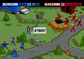 Play General Chaos Daikonsen Online