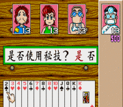 Play Hei Tao 2 – Super Big 2 Online