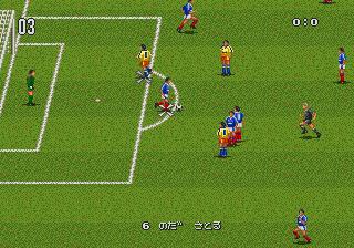 Play J. League Champion Soccer Online