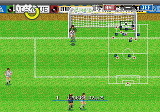 Play J. League Pro Striker (v1.0) Online