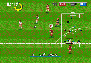 Play J. League Pro Striker Perfect Online