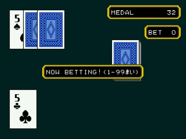 Play Medal City (SegaNet) Online