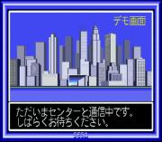 Play Mega Anser (Program) Online