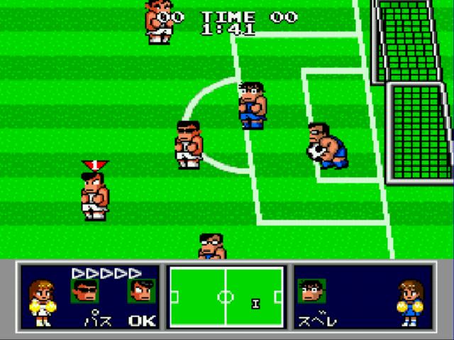 Play Nekketsu Koukou Dodgeball Bu – Soccer Hen MD Online