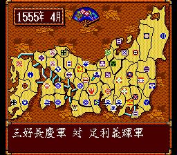 Play Nobunaga no Yabou – Bushou Fuuunroku Online