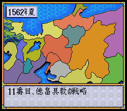 Play Nobunaga no Yabou – Zenkoku Ban Online