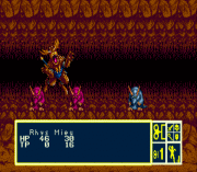 Play Phantasy Star III – Generations of Doom Online