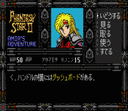 Play Phantasy Star II – Amia's Adventure (SegaNet) Online