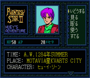 Play Phantasy Star II – Huey's Adventure (SegaNet) Online