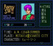 Play Phantasy Star II – Huey's Adventure (SegaNet) Online