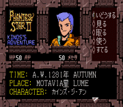 Play Phantasy Star II – Kinds's Adventure (SegaNet) Online
