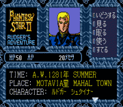 Play Phantasy Star II – Rudger's Adventure (SegaNet) Online