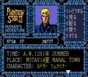 Play Phantasy Star II – Rudger's Adventure (SegaNet) Online