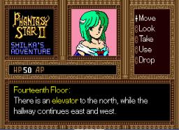 Play Phantasy Star II – Shilka's Adventure (english translation) Online
