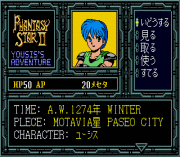 Play Phantasy Star II – Yushis's Adventure (SegaNet) Online