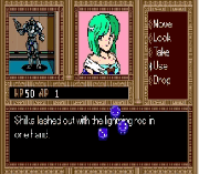 Play Phantasy Star II Shilkas Adv (E) Online