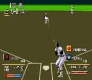Play Pro Yakyuu Super League '91 Online