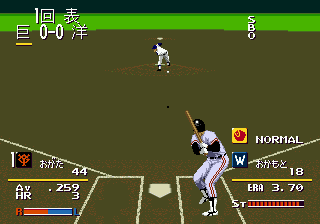 Play Pro Yakyuu Super League '91 Online