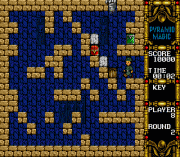 Play Pyramid Magic II (SegaNet) Online