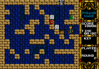 Play Pyramid Magic II (SegaNet) Online