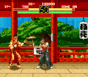 Play Ryuuko no Ken Online