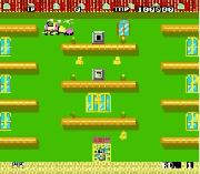 Play Sega Radical Vol 1 Online