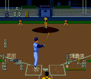 Play Shi Jie Zhi Bang Zheng Ba Zhan – World Pro Baseball 94 Online
