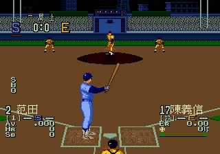 Play Shi Jie Zhi Bang Zheng Ba Zhan – World Pro Baseball 94 Online