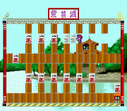 Play Shikinjoh Online