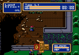 Play Shining Force – Cheater's Edition Online