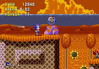 Play Sonic Autumn Mix Online