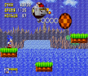 Play Sonic NaoSI Online