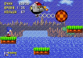 Play Sonic NaoSI Online