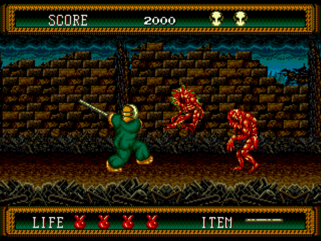 Play Splatterhouse Part 2 Online