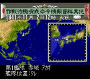 Play Teitoku no Ketsudan Online