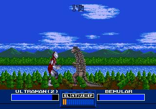 Play Ultraman Online