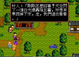 Play Wu Kong Wai Zhuan Online