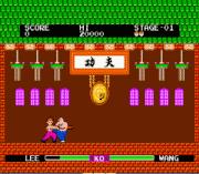 Play Yie Ar Kung-Fu Online